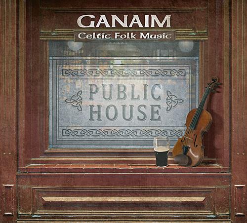 2017 - Ganaim - Public Hose